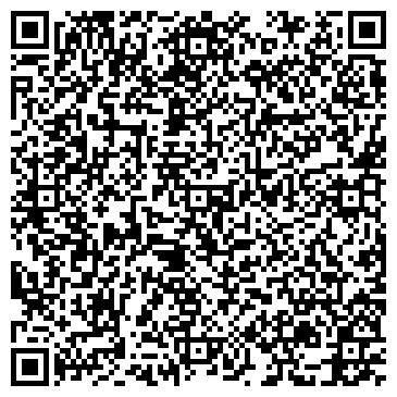 QR-код с контактной информацией организации туристическое агенство Акварель