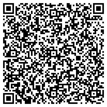 """QR-код с контактной информацией организации Студия """"Генрих Навигатор"""""""