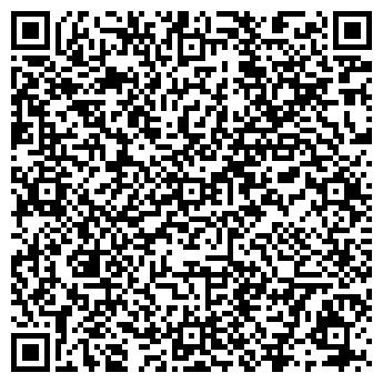 QR-код с контактной информацией организации Profittline