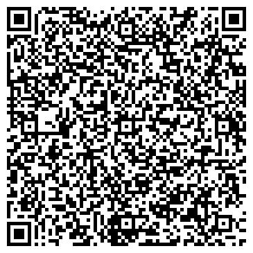 QR-код с контактной информацией организации ПАРК КУЛЬТУРЫ И ОТДЫХА ИМ. ЖЕЛИБЕРА