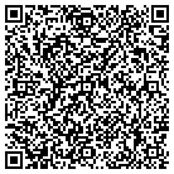 QR-код с контактной информацией организации «TeK-Tour»