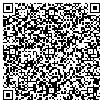 QR-код с контактной информацией организации АПТЕЧНЫЙ СКЛАД