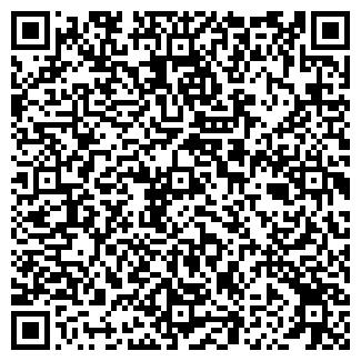 QR-код с контактной информацией организации РС ЛТД
