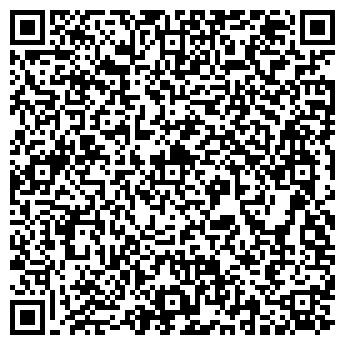 QR-код с контактной информацией организации ГРОДНЕНСКАЯ КАПЕЛЛА