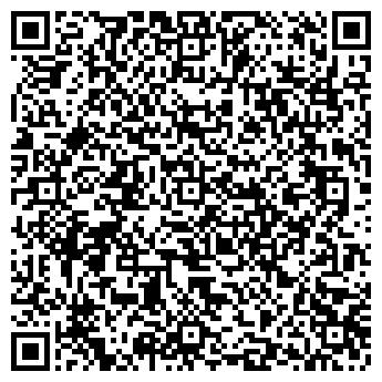 QR-код с контактной информацией организации Г. ГРОДНОСЕЛЬСТРОЙПРОЕКТ ДП