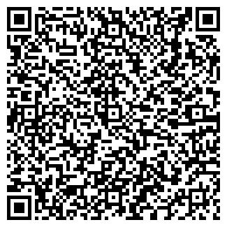 QR-код с контактной информацией организации ИП Глазкова