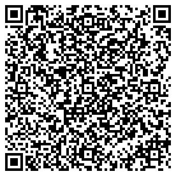 """QR-код с контактной информацией организации ИП «Омельян Л.Ю."""""""