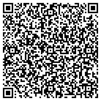 """QR-код с контактной информацией организации студия загара""""CARRAMEL"""""""
