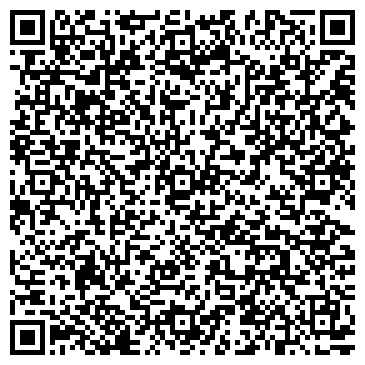 QR-код с контактной информацией организации Салон красоты «Studio A»