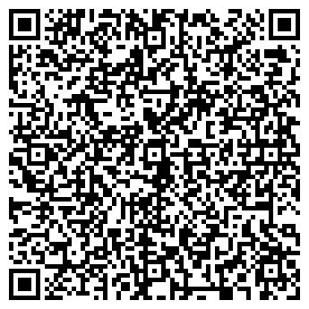 """QR-код с контактной информацией организации Салон красоты """"Делис"""""""