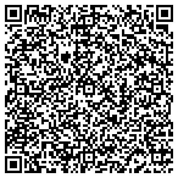 """QR-код с контактной информацией организации Салон красоты """"Профи"""""""