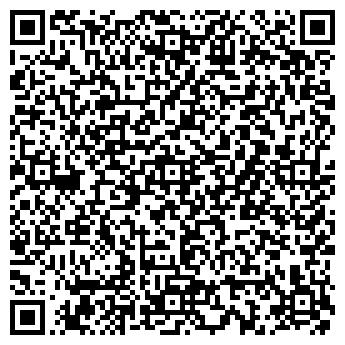 QR-код с контактной информацией организации Ultrasun