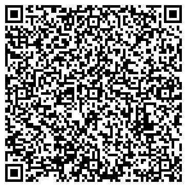 QR-код с контактной информацией организации студия красоты ULTRA