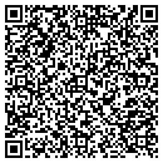 QR-код с контактной информацией организации И.П Евгения