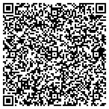QR-код с контактной информацией организации Фитнес — клуб и салон красоты «ОНИКС»