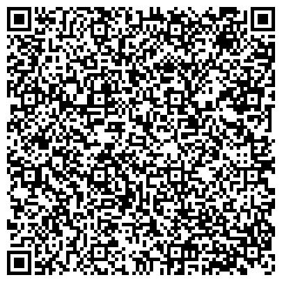 QR-код с контактной информацией организации интернет-магазин Опт женского белья, Моментальный загар