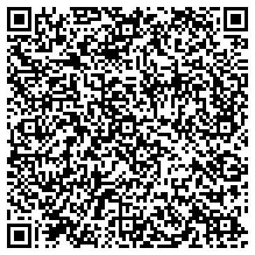"""QR-код с контактной информацией организации Моментальный загар Студия загара """"Голливуд"""""""