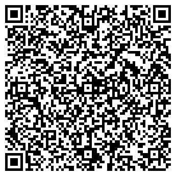 QR-код с контактной информацией организации Общество с ограниченной ответственностью Фирма «Танаис»