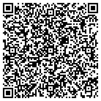 QR-код с контактной информацией организации CВ Оил Лидер Груп