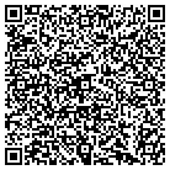"""QR-код с контактной информацией организации """"Метаморфоза"""""""