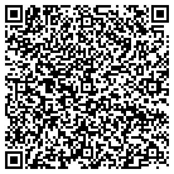 QR-код с контактной информацией организации <<Модный коктейль>>