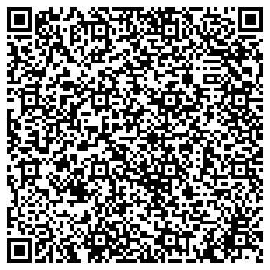 QR-код с контактной информацией организации Субъект предпринимательской деятельности Салон Краси «L-professional»