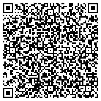 QR-код с контактной информацией организации ЧП «МАССАЖ»
