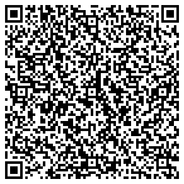 QR-код с контактной информацией организации Салон красоты LUXURA