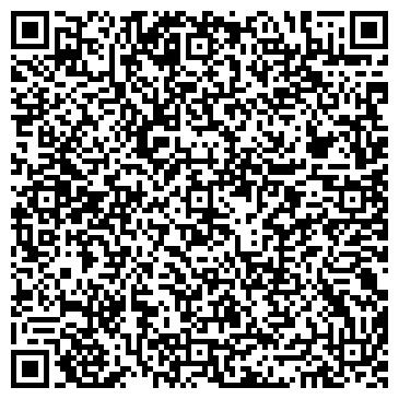 QR-код с контактной информацией организации LUXRAY