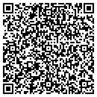 QR-код с контактной информацией организации LuMar