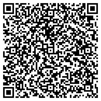 QR-код с контактной информацией организации АГРОГРУППА ЗАПАД