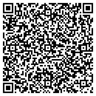 QR-код с контактной информацией организации МЯСОМОЛТОРГ