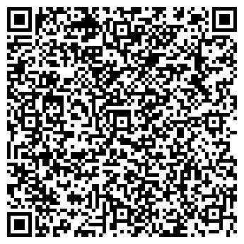 QR-код с контактной информацией организации ИП Васюкевич А.В.