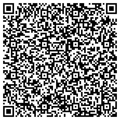 """QR-код с контактной информацией организации ООО """"Кэпитал Логистик"""""""