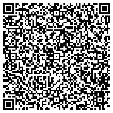 QR-код с контактной информацией организации ТОО Нур Транс Логистикс-2009