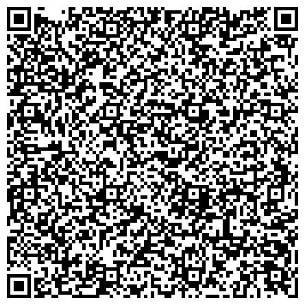 """QR-код с контактной информацией организации Общество с ограниченной ответственностью ТОО """"Охранное агентство Ақ Барыс"""""""