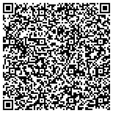 """QR-код с контактной информацией организации ТОО """"Транс Прогресс Групп"""""""
