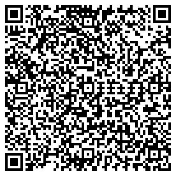 """QR-код с контактной информацией организации ООО """"ТРАНЗИТ"""""""
