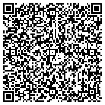 QR-код с контактной информацией организации ООО A-Logistic