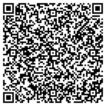 QR-код с контактной информацией организации Г. ГРОДНОБЫТРЕКЛАМА УЧРП