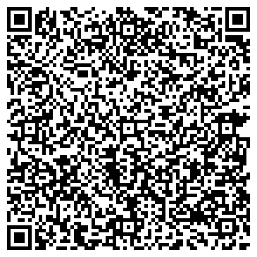 QR-код с контактной информацией организации ГРОДНЕНСКОЕ МУЗЫКАЛЬНОЕ УЧИЛИЩЕ