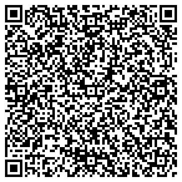 QR-код с контактной информацией организации ОАО ГРОДНЕНСКИЙ КОМБИНАТ СТРОИТЕЛЬНЫХ МАТЕРИАЛОВ