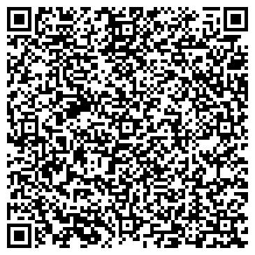 """QR-код с контактной информацией организации Курьерская доставка """"FMexpress"""""""