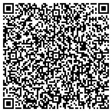 QR-код с контактной информацией организации Такси «Любимое»