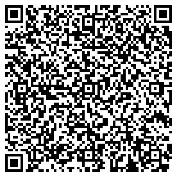 """QR-код с контактной информацией организации Общество с ограниченной ответственностью ТОО """"АГФ КК АРГЫМАК"""""""