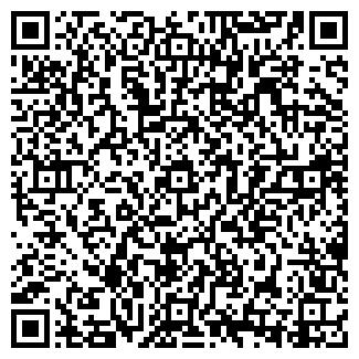 QR-код с контактной информацией организации Вкус природы