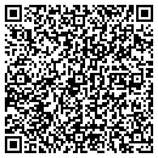 QR-код с контактной информацией организации Taobao Astana, Частное предприятие