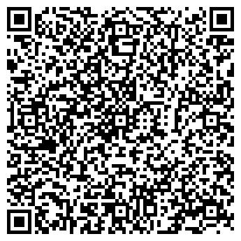 """QR-код с контактной информацией организации ТОО """"ЕМЕХ"""""""