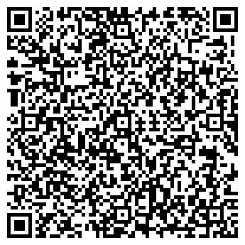 """QR-код с контактной информацией организации ТОО """"UniPost"""""""