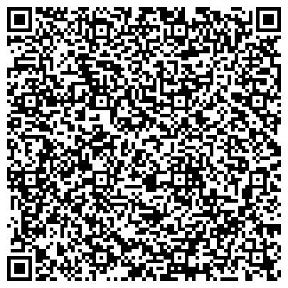 """QR-код с контактной информацией организации ТОО """"KAO Express Travel"""""""